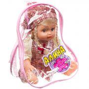 Кукла Play Smart Алина в беретке в сумке 25 см., IC рус. арт. 5139