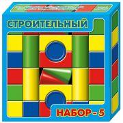 Строительный набор-5 (коробка) 00232 Тридевятое царство