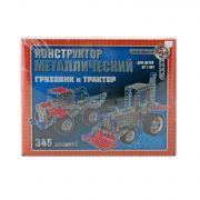 Грузовик и трактор.345 дет/метал.конструктор 00953 Тридевятое царство