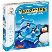 Логическая игра Bondibon  Пингвины на льдинах , арт. SG 155 RU