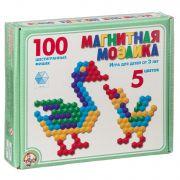 961 мозаика магнитная шестигранная 20/5цв/ 100шт, 175х200х35