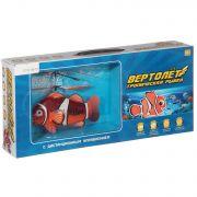 Упр.радио вертолет Тропическая Рыбка,USB, свет, 44*8*21см,BOX, арт.ZYB-B0475