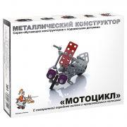2027 Металлический конструктор  с подвижными деталями. Мотоцикл
