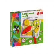 Игр. набор дерев., Маленький Повар, овощи, фрукты с нож. и разд. доской, Bondibon, BOX 18х18х2,5 см.