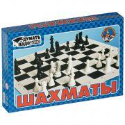 1457 Шахматы