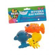 Игр. наб. для купания, Bondibon, кит, рыба, осьминог, 3 шт., pvc, арт. TL434