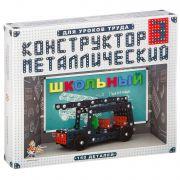 02051 Конструктор металлический Школьный-3 для уроков труда