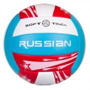 Мяч волейбольный, PU, 260г,