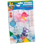 Игр. наб. для купания с брызгалкой, Bondibon, бабочка, божья коровка, CRD, арт. 6202