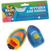 Игр. наб. для купания с брызгалкой, Bondibon, кораблики, 2 шт, pvc, арт. 6205