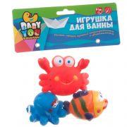 Игр. наб. для купания с брызгалкой, Bondibon, рыбка, осьминог, краб, pvc, арт. 6206