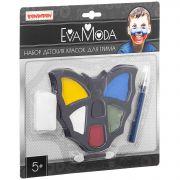 Набор Bondibon Eva Moda детских красок для грима (6 цветов; 8,1г), аппликатор, спонж, карандаш для