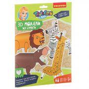 Набор для творчества  BONDIBON. 3D МОДЕЛИ из бумаги ( животные)