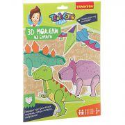 Набор для творчества  BONDIBON. 3D МОДЕЛИ из бумаги  ( динозавры )