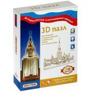Z002 3D пазл 'МГУ им. М.В. Ломоносова' QIDDYCOME
