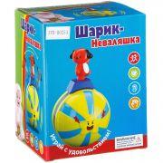 Игрушка шарик-неваляшка, ВОХ 13,5х13х17 см, арт.ZYB-B0254.