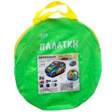 Игровая палатка Авторалли, 30×4×30, размер в сборе: 100*50*53 см, арт.M7081. grt-Ф86724 YAKO 1 757 р. Игровые домики и корзины для игрушек