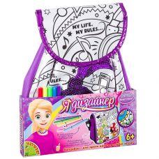 Рюкзак для раскрашивания ДИСКО с пайетками BONDIBON 29х30х12 см. grt-ВВ2295 Bondibon 638 р. Сумки и аксессуары для раскрашивания