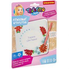 Набор для творчества BONDIBON. Квиллинг (открытка цветы) grt-ВВ2451 Bondibon 189 р. Поделки из бумаги и картона