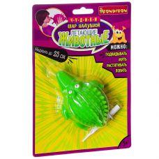Чудики Bondibon Шар надувной «ЛЕТАЮЩИЕ ЖИВОТНЫЕ» крокодил, BLISTER CARD 15,1x5х21,4 см grt-ВВ2489 Bondibon 178 р. Надувные игрушки и водяные бомбочки