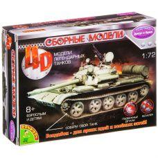 Сборная 4D модель танка М1:72, Воndibon, ВОХ 13,3х3,5х10,2 см. grt-ВВ2518 Bondibon 96 р. Bondibon 4D-модели