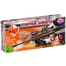 Сборная 4D модель ружья, Воndibon, М1:6, ВОХ 15,5х7х3 см. grt-ВВ2557 Bondibon 91 р. Bondibon 4D-модели