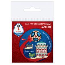 Магнит виниловый Екатеринбург grt-СН505 FIFA 2018 18 р. Магниты
