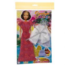 Одежда для кукол. Модель 11.082 grt-Р87477 Виана 197 р. Одежда, аксессуары для кукол