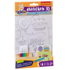 Набор для творчества BONDIBON. Наклейки 3D (День Рождения) grt-ВВ2620 Bondibon 110 р. Раскраски