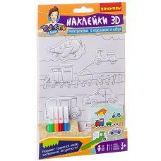 Набор для творчества BONDIBON. Наклейки 3D (Машинки, самолеты, корабли) grt-ВВ2621 Bondibon 110 р. Раскраски