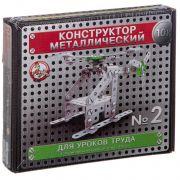 2078 Конструктор металлический