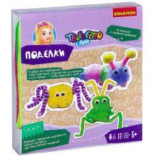 Набор для творчества BONDIBON. Поделки из помпонов и синельной проволоки (насекомые) grt-ВВ2633 Bondibon 213 р. Плетение