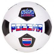Мяч футб.,230/250г, №5, PVC , matt, 1poly cot,