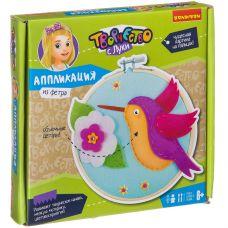 Набор для творчества BONDIBON. Аппликация из фетра на пяльцах. Птичка- невеличка grt-ВВ2697 Bondibon 332 р. Шитье