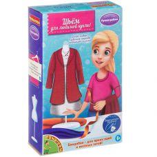 Набор для творчества BONDIBON. Шьем для любимой куклы ( арт. 020) grt-ВВ2716 Bondibon 374 р. Моделирование одежды