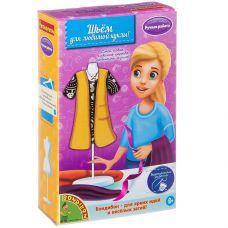 Набор для творчества BONDIBON. Шьем для любимой куклы ( арт. 021) grt-ВВ2717 Bondibon 374 р. Моделирование одежды