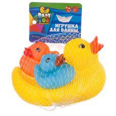 Набор игрушек для купания, BONDIBON, Утка с утятами, 3 шт grt-ВВ2758 Bondibon 200 р. Игрушки для купания