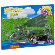 Вертолёт с запускающим устройством, Bondibon