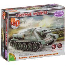 Сборная 4D модель танка, Bondibon, М1:83, 25 дет.,BOX 15,8x4,5x13 см. grt-ВВ2974 Bondibon 166 р. Bondibon 4D-модели