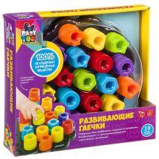 Мозаика для малышей Bondibon, РАЗВИВАЮЩИЕ ГАЕЧКИ, 19 деталей, BOX grt-ВВ3003 Bondibon 750 р. Пазлы, мозаики, рамки-вкладыши BABY YOU