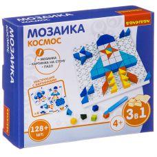 Логические, развивающие игры и игрушки Bondibon Мозаика «КОСМОС», 128 дет., BOX 16x4x14 см grt-ВВ3027 Bondibon 226 р. Мозаики