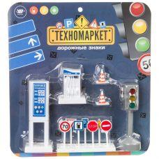 "Набор светофор на бат. с дорожными знаками серии""Техномаркет"",звук,свет,CRD26,5x5x29 см,арт.ZYF-0055 grt-Б93557 ZHORYA 685 р. Развивающие игрушки на батарейках"