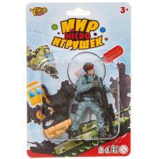 Набор игр.военный со спецназовцем и собакой, серия Мир micro Игрушек, CRD13,5x20x3,5 см, арт.M7599-5 grt-К93743 YAKO 144 р. Наборы солдатиков, полиции, пожарных
