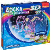 Обучающие игры Bondibon Доска для рисования с 3D эффектом «ДИНОЗАВРЫ», BOX 34x3.5x30 см