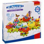 Логические, развивающие игры и игрушки Bondibon Конструктор на шестеренках «ЧУДЕСНЫЙ САД» 100 дет.,