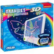 Обучающие игры Bondibon Планшет для рисования с 3D эффектом «ОКЕАН», BOX 30*24,5*4,5 см