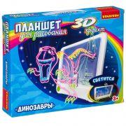 Обучающие игры Bondibon Планшет для рисования с 3D эффектом «ДИНОЗАВРЫ», BOX 30*24,5*4,5 см