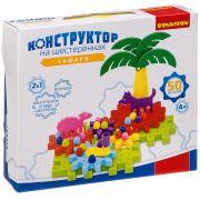 Логические, развивающие игры и игрушки Bondibon Конструктор на шестеренках «САФАРИ» 50 дет., BOX 21×