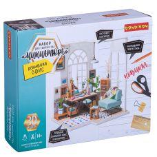 Набор для творчества BONDIBON, миниатюра интерьерная 3D, ДОМАШНИЙ ОФИС, румбокс grt-ВВ3337 Bondibon 2 300 р. Поделки из бумаги и картона