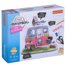 Набор для творчества BONDIBON, миниатюра интерьерная 3D, ДОМ НА КОЛЕСАХ, румбокс grt-ВВ3338 Bondibon 1 685 р. Поделки из бумаги и картона